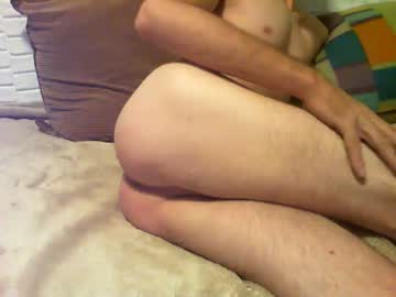 Chaturbate eeelli private webcam