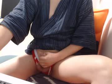 Chaturbate takatomo8513 chaturbate private sex video
