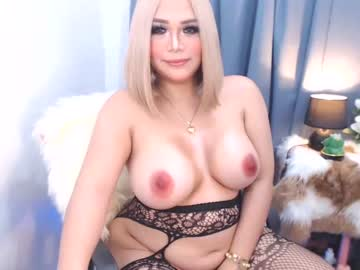 Chaturbate urdreamgirltsxx record video from Chaturbate.com