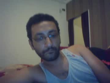 Chaturbate ahmedzeen5501 private