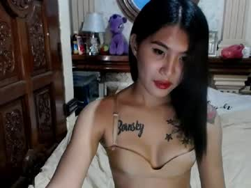 Chaturbate inkgirlxx record public webcam video
