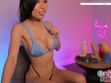 Chaturbate hannahlovex chaturbate video with toys
