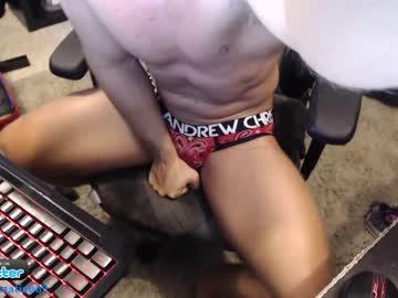 Chaturbate codgod69 video with dildo
