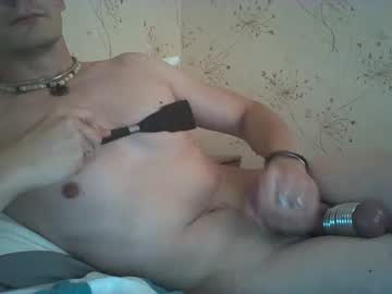 Chaturbate cartier123key record private show video from Chaturbate