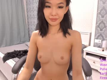 Chaturbate lindamei record public show from Chaturbate.com