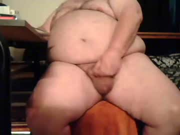 Chaturbate greasemonkey58 record private show from Chaturbate