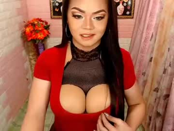 Chaturbate 11inqueenselfsuck webcam video from Chaturbate