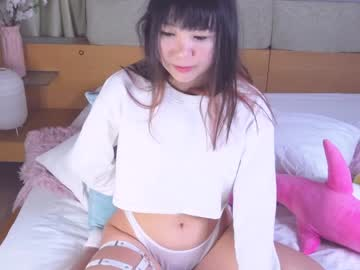 Chaturbate mio_akiyama chaturbate webcam record