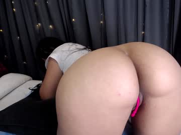 Chaturbate ayelen_space private from Chaturbate.com