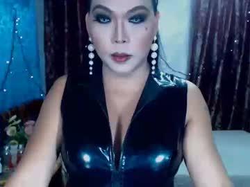 Chaturbate sexcommandermistress chaturbate blowjob show