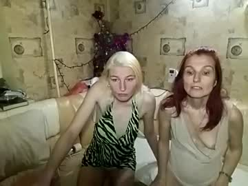 Chaturbate isabel_and_milana cam show from Chaturbate
