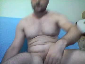Chaturbate mirkoking record private sex video