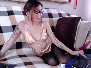 Chaturbate mmm_sweety toying record