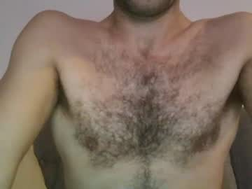 Chaturbate 3jwalker private show