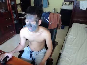Chaturbate vietnamese23 private XXX video from Chaturbate