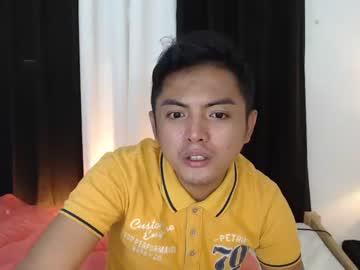 Chaturbate 1urdreamprincess chaturbate video with dildo