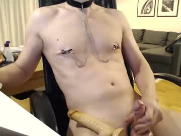 Chaturbate johncrow630 record video with dildo from Chaturbate