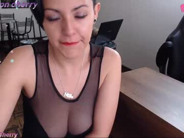 Chaturbate madissoncherry chaturbate toying
