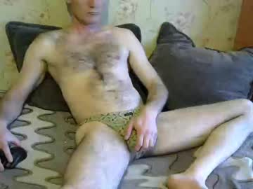 Chaturbate terrywind private show