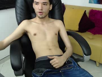Chaturbate partydany record public show