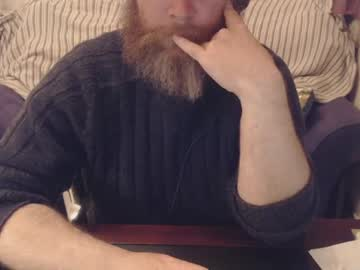 Chaturbate sirfabulous show with toys