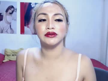 Chaturbate urfantcylovergirl record private show from Chaturbate