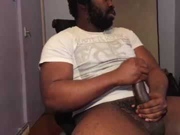 Chaturbate thomas12311 record video with dildo