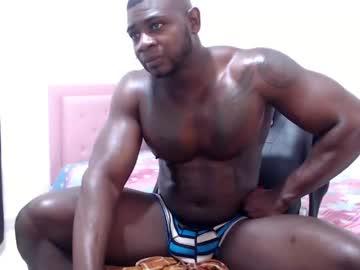 Chaturbate black_man_bigcock record public webcam from Chaturbate