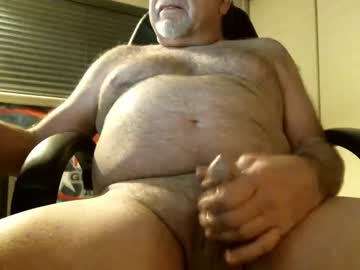Chaturbate mxdave record video with toys