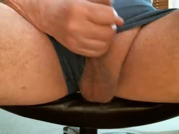 Chaturbate sugrdaddie record show with cum from Chaturbate.com