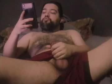 Chaturbate deezercb8 record private sex video