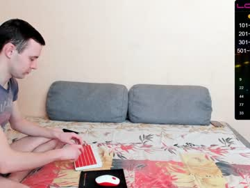 Chaturbate sweet_couple_11 record video with toys