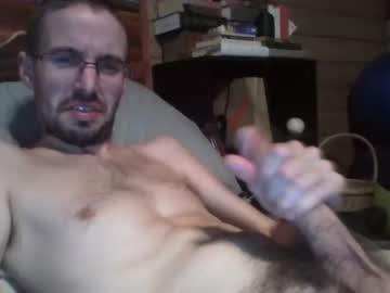 Chaturbate big1dsteves nude
