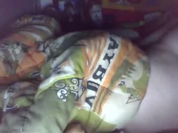 Chaturbate sebx097 private sex video