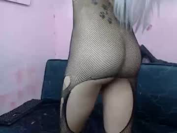Chaturbate _arianats_ premium show video