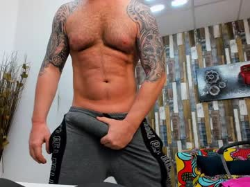 Chaturbate arongrant record show with toys