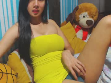 Chaturbate bigsurprise4u record video with toys
