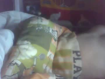 Chaturbate sebx097 record private XXX video from Chaturbate.com