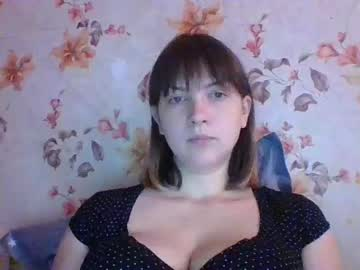 Chaturbate desgnerfila show with toys from Chaturbate.com