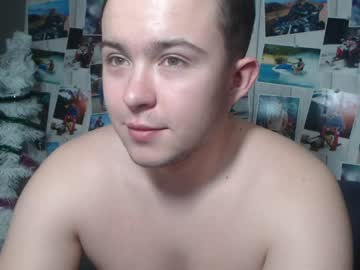 Chaturbate barry_sweet record public show from Chaturbate.com