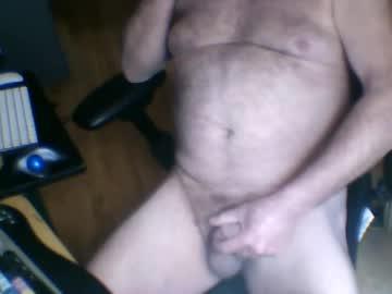 Chaturbate grtlakesman2 private XXX video