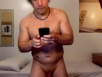 Chaturbate orgasmic_asian