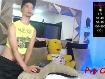 Chaturbate twinkboyscol record private webcam from Chaturbate