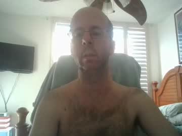 Chaturbate scorpiokobra chaturbate video with dildo
