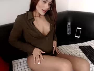 Chaturbate hot_cupid video with dildo from Chaturbate