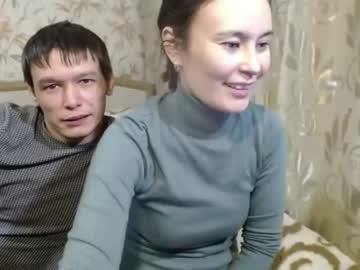 Chaturbate ginadeymen chaturbate private show