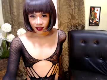 Chaturbate seductiveslutts record public webcam video from Chaturbate.com