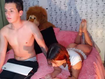 Chaturbate mia_katerin private XXX video