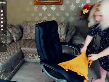 Chaturbate emilycuty chaturbate private sex video