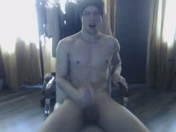 Chaturbate rick_firesword record private show video from Chaturbate
